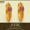 kada type kasu bangle from art of gold jewellery