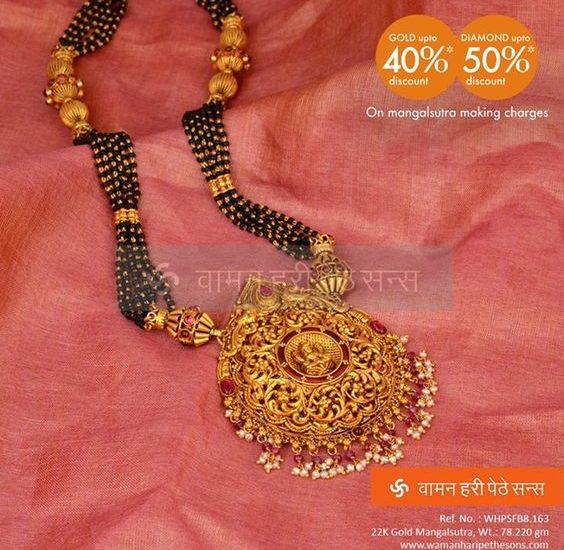 Black Beads Mangalsutra Necklace from Waman Hari Pethe
