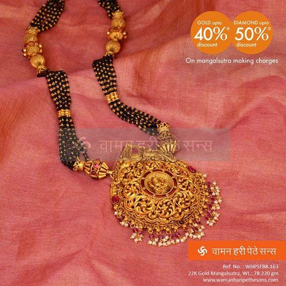 Waman Hari Pethe Jewellers India Rings Online